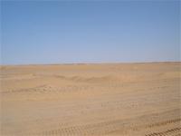 The El Multaga resettlement site